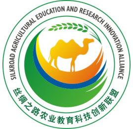 The 2019  Silk Road Agricultural Education and Research Cooperation Forum
